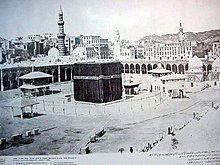 Picture of the Kaaba taken in 1880