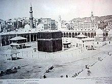 393d2c3a3e32e الحرم المكي وفي وسطه الكعبة المشرفة بمكة المكرمة سنة 1880م.