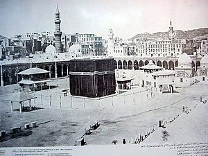 Historical picture of kaa'ba taken in 1880.
