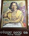 Kabi Samrat Upendra Bhanja.jpg