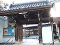 Kaihō-ji pt1.jpg
