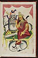 Kalighat pictures Indian gods f.5.jpg