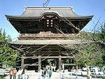 Kamakura-Japon44.jpg
