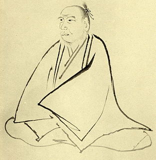 Japanese philosopher