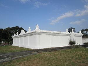 Gunongan Historical Park - Kandang Taman Ghairah