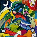 Kandinskij-vasilij-dva-vsadnika-i-lezhaschaja-figura-20x20-sm-na-bumage.jpg