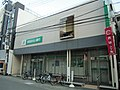 Kansai Mirai Bank Ishibashi Branch.jpg