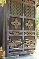Karamon door, 1 of 2, Toyokuni Shrine - Kyoto, Japan - DSC07263.jpg