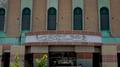 Karbala Governorate Building.png