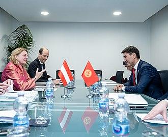 Chingiz Aidarbekov - Aidarbekov with Austrian Foreign Minister Karin Kneissl, December 2018.