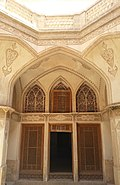 Kashan historical house.jpg