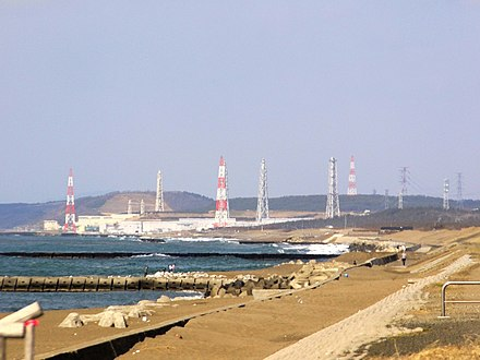 The Kashiwazaki-Kariwa Nuclear Power Plant, a Japanese nuclear plant with seven units, the largest single nuclear power station in the world, was completely shut down for 21 months following an earthquake in 2007. Kashiwazaki Kariwa-April 2011.jpg