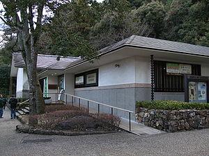 Kato Toukichi Eizou art museum.JPG