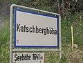 Katschberghöhe, bordje Katsberghhöhe 2011-07-26 15.51.JPG