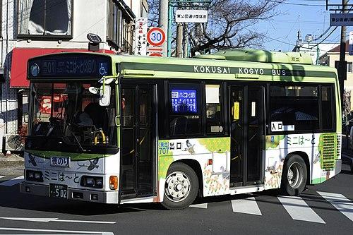 国際 興業 バス 定期