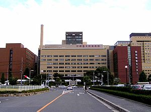 Kawasaki medical school hospital 1 2007.9.JPG