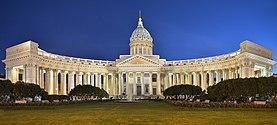 Kazan Cathedral Saint Petersburg.jpg