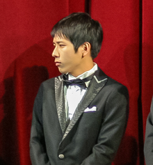 Kazunari Ninomiya at the Berlinale 2007.png
