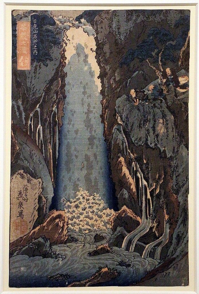 Art japonais : Illustration de Keisai Eisen (vers 1830) - Photo de Sailko
