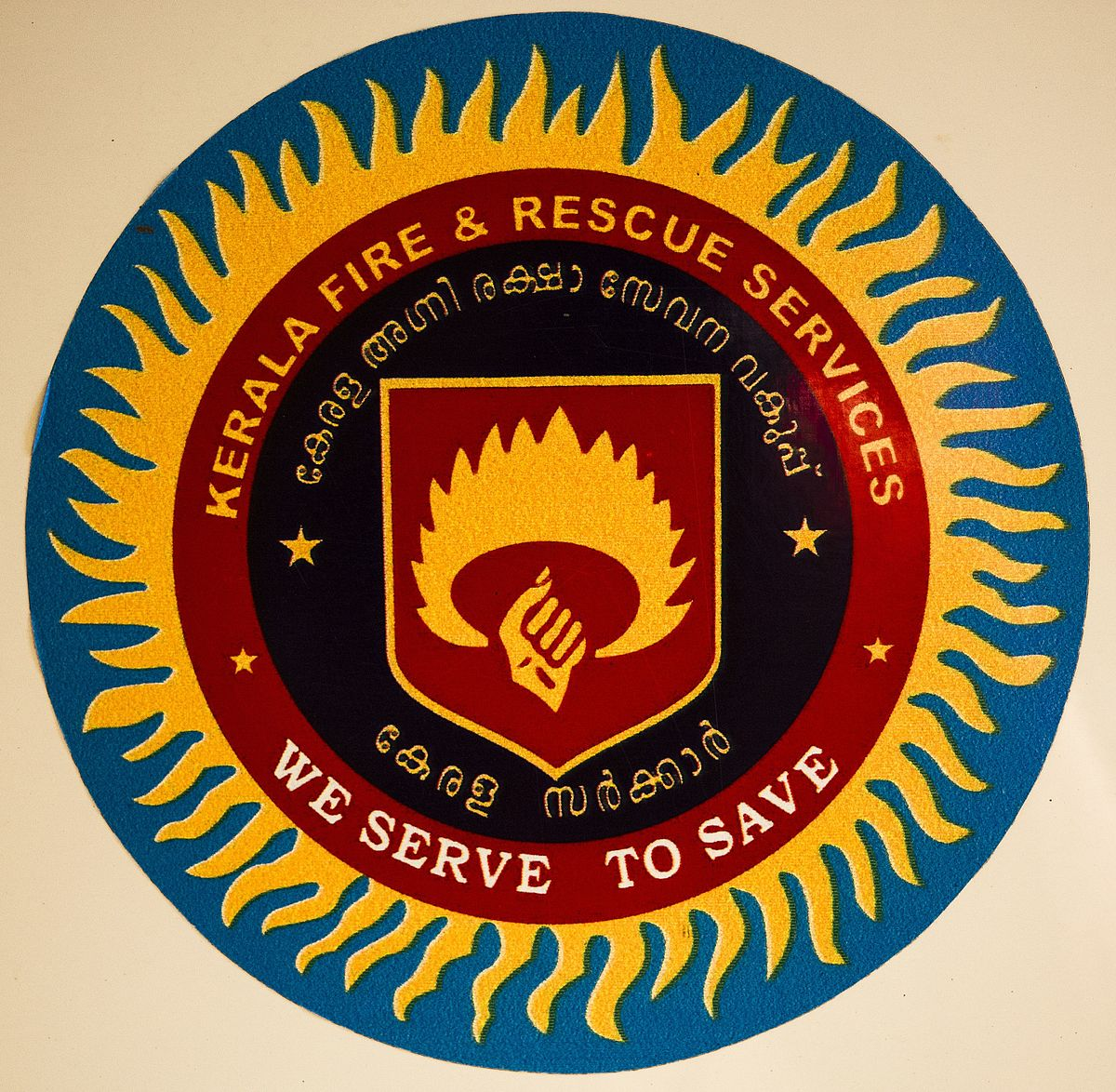 how to train for fire academy
