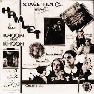 Khoon Ka Khoon - Image: Khoon Ka Khoon