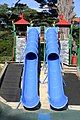 Kiddies slide, botanic gardens - panoramio.jpg