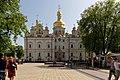 Kiev Pechersk Lavra (233612317).jpeg