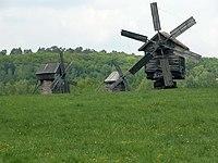 Kiev Pirogiv windmills 060927.jpg