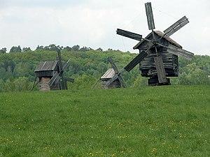 Holosiivskyi District - Image: Kiev Pirogiv windmills 060927