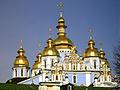 Kiew St Michael c.jpg