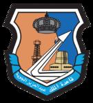 King Abdulaziz Air Base Emblem.png
