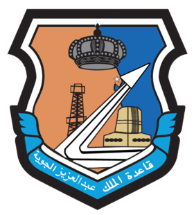 King Abdulaziz Air Base Emblem.png