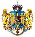 Kingdom of Romania - medium CoA.jpg