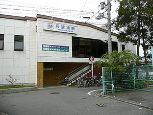 Kintetsu Tambabashi station east entrance.jpg
