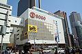Kobe April 09.jpg