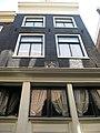 Koestraat 44, Amsterdam.JPG