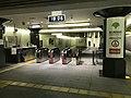 Kokuritsukyogijo-Sta-Tokyo-Gate.jpg