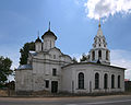 Kolomna ChurchStJohnBaptist1.jpg