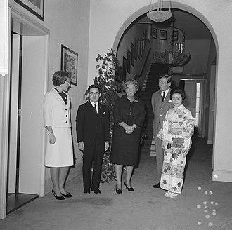 Masahito, Prince Hitachi - Prince Hitachi and Princess Hanako with Queen Juliana, Princess Beatrix and Prince Claus (at the Soestdijk Palace, 1965)