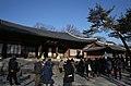 Korea Changgyeonggung Daily Life 03 (8242691785).jpg