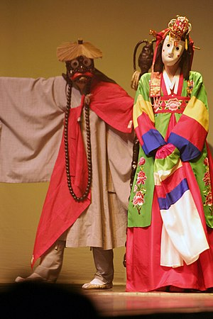 Intangible Cultural Property (South Korea) - No. 17 Bongsan tal chum (Bongsan mask dance)