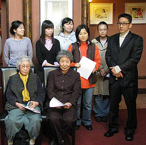 Korean Americans (cropped from the original)