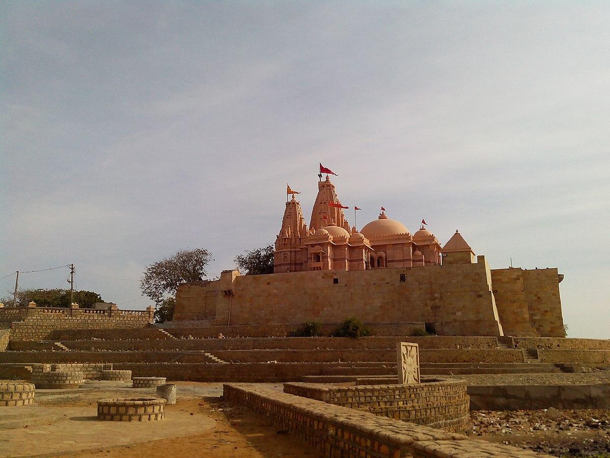 Koteshwar, Kutch - Wikipedia