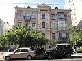 Kotsiubynskoho M. St., 6 Kyiv 2012.JPG