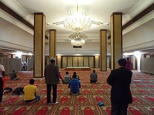 Kowloon Masjid and Islamic Centre - Kowloon Mosque prayer hall