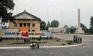 Kowon County County in South Hamgyong Province, North Korea