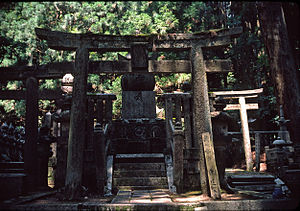 Date clan - Grave of Ōshū Sendai Date clan at Mount Koya.