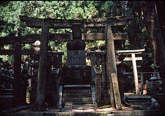 Date clan - Grave of Ōshū Sendai Date clan at Mount Kōya