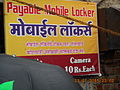 Kumbhmela Nashik 2015 - locker room for mobile phone, camera.JPG