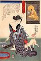 Kuniyoshi Utagawa, Women 21.jpg